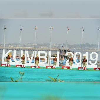 https://www.indiantelevision.com/sites/default/files/styles/340x340/public/images/tv-images/2019/03/12/kumbh.jpg?itok=1HSostfE