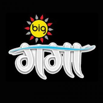 https://www.indiantelevision.com/sites/default/files/styles/340x340/public/images/tv-images/2019/03/20/ganga.jpg?itok=p_8OYOF5