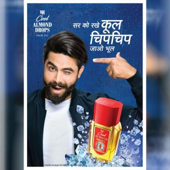 http://www.indiantelevision.com/sites/default/files/styles/340x340/public/images/tv-images/2019/04/01/jadeja.jpg?itok=-r3MN5ee