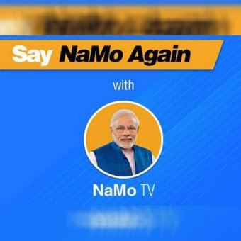 http://www.indiantelevision.com/sites/default/files/styles/340x340/public/images/tv-images/2019/04/04/namo.jpg?itok=AxF4U4gP