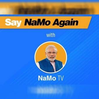 https://www.indiantelevision.com/sites/default/files/styles/340x340/public/images/tv-images/2019/04/04/namo.jpg?itok=vXPt8Dn0