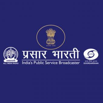 https://www.indiantelevision.com/sites/default/files/styles/340x340/public/images/tv-images/2019/04/07/PrasarBharati.jpg?itok=3nSKNBwO