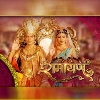 https://www.indiantelevision.com/sites/default/files/styles/340x340/public/images/tv-images/2019/04/08/Ramayan.jpg?itok=3uxWVYkg
