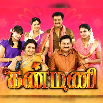 https://www.indiantelevision.com/sites/default/files/styles/340x340/public/images/tv-images/2019/04/08/tamil.jpg?itok=tzYOmsLc
