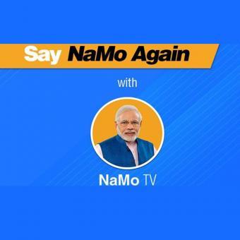 https://www.indiantelevision.com/sites/default/files/styles/340x340/public/images/tv-images/2019/04/11/NaMo.jpg?itok=uJGofdhE