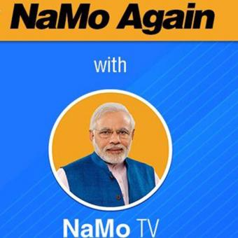 http://www.indiantelevision.com/sites/default/files/styles/340x340/public/images/tv-images/2019/04/13/namotv.jpg?itok=M7QU4h77