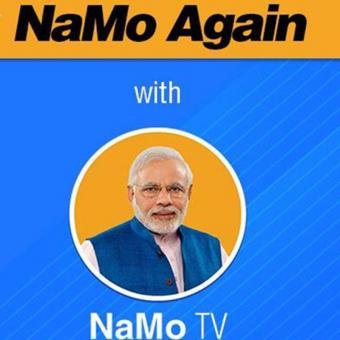 https://www.indiantelevision.com/sites/default/files/styles/340x340/public/images/tv-images/2019/04/13/namotv.jpg?itok=hsMOHTHr