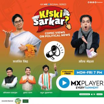https://www.indiantelevision.com/sites/default/files/styles/340x340/public/images/tv-images/2019/04/15/mxoplayer.jpg?itok=Whed9_FX