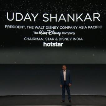 https://www.indiantelevision.com/sites/default/files/styles/340x340/public/images/tv-images/2019/04/15/uday.jpg?itok=O5RM0NU8