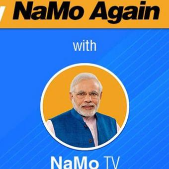 http://www.indiantelevision.com/sites/default/files/styles/340x340/public/images/tv-images/2019/04/17/namotv.jpg?itok=zQVdESN9