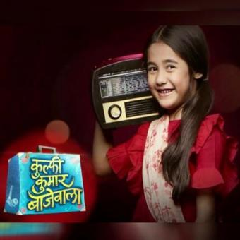 https://www.indiantelevision.com/sites/default/files/styles/340x340/public/images/tv-images/2019/05/03/kulfi.jpg?itok=iSP0X7L9