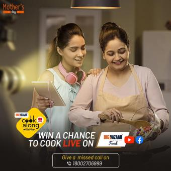 https://www.indiantelevision.com/sites/default/files/styles/340x340/public/images/tv-images/2019/05/08/bigbazar.jpg?itok=Pn5YpYph