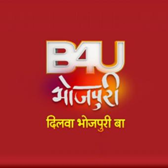 https://www.indiantelevision.com/sites/default/files/styles/340x340/public/images/tv-images/2019/05/15/b4u_0.jpg?itok=NUXzxC4K