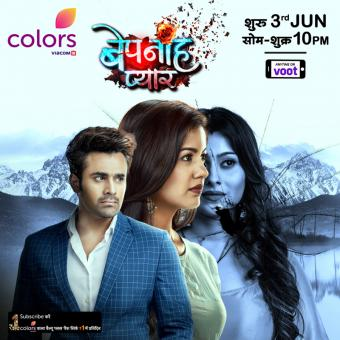 http://www.indiantelevision.org.in/sites/default/files/styles/340x340/public/images/tv-images/2019/05/16/pyaar.jpg?itok=iqZ-2XV2