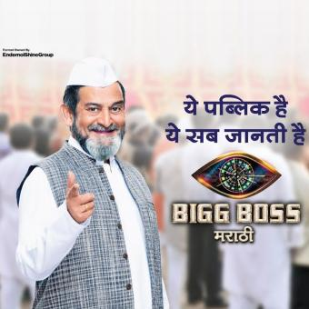 https://www.indiantelevision.com/sites/default/files/styles/340x340/public/images/tv-images/2019/05/20/marathi.jpg?itok=idP7C9Sp