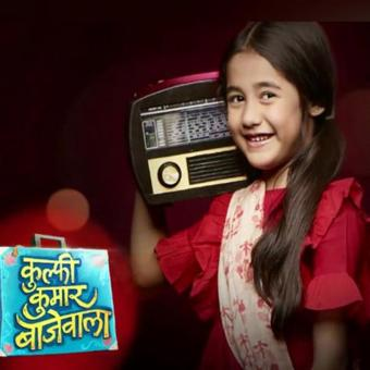 http://www.indiantelevision.com/sites/default/files/styles/340x340/public/images/tv-images/2019/05/23/kulfi.jpg?itok=0qG7i1ng