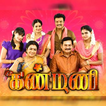 http://www.indiantelevision.com/sites/default/files/styles/340x340/public/images/tv-images/2019/05/30/tamil.jpg?itok=VcU-O4jN