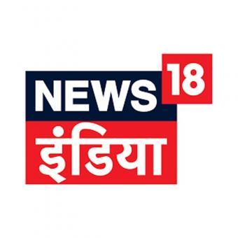 https://www.indiantelevision.com/sites/default/files/styles/340x340/public/images/tv-images/2019/05/31/news18.jpg?itok=jLXhvNm4