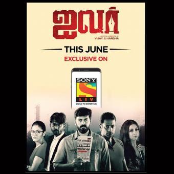 https://www.indiantelevision.com/sites/default/files/styles/340x340/public/images/tv-images/2019/06/01/SonyLIV_Tamil_Telugu.jpg?itok=9gKD7uyN