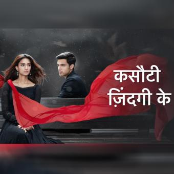 https://www.indiantelevision.com/sites/default/files/styles/340x340/public/images/tv-images/2019/06/07/Kasautii-Zindagi-Kay.jpg?itok=6j5lcVoK