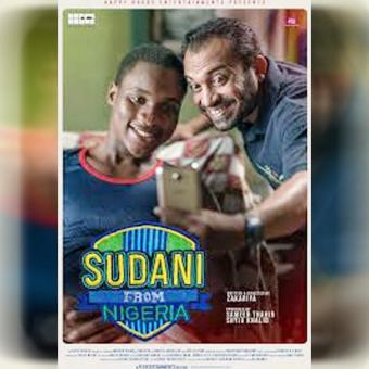 https://www.indiantelevision.com/sites/default/files/styles/340x340/public/images/tv-images/2019/06/18/sudani.jpg?itok=g-FXQeaL