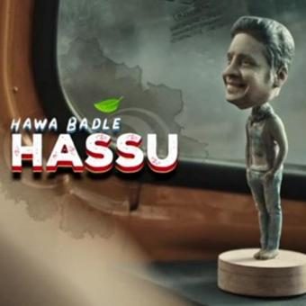 https://www.indiantelevision.com/sites/default/files/styles/340x340/public/images/tv-images/2019/07/04/Hawa-Badle-Hassu.jpg?itok=xtx3YKaD