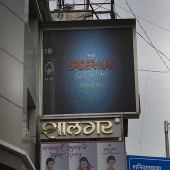 https://www.indiantelevision.net/sites/default/files/styles/340x340/public/images/tv-images/2019/07/05/spider.jpg?itok=dSoocw_j
