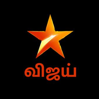https://www.indiantelevision.com/sites/default/files/styles/340x340/public/images/tv-images/2019/07/09/Star-Vijay.jpg?itok=owjT8kG5