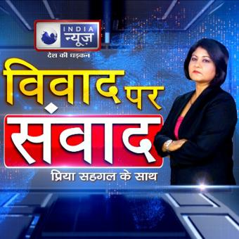 https://www.indiantelevision.com/sites/default/files/styles/340x340/public/images/tv-images/2019/07/13/priya_sehgal.jpg?itok=2FPswGtr