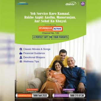 http://www.indiantelevision.com/sites/default/files/styles/340x340/public/images/tv-images/2019/07/17/dish-tv.jpg?itok=_4nqpkkW