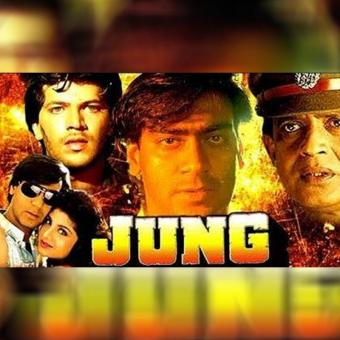 http://www.indiantelevision.org.in/sites/default/files/styles/340x340/public/images/tv-images/2019/07/18/jung.jpg?itok=GV1B2K0g