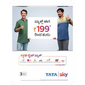 https://www.indiantelevision.com/sites/default/files/styles/340x340/public/images/tv-images/2019/07/25/tatasky.jpg?itok=Pan6MH9B