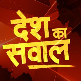 https://www.indiantelevision.com/sites/default/files/styles/340x340/public/images/tv-images/2019/07/27/indianews.jpg?itok=DwteaMHO