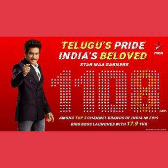 https://www.indiantelevision.com/sites/default/files/styles/340x340/public/images/tv-images/2019/08/01/starmaa.jpg?itok=kDKB77bL