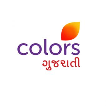 http://www.indiantelevision.org.in/sites/default/files/styles/340x340/public/images/tv-images/2019/08/09/Colors-Gujarati.jpg?itok=hloJjyL-