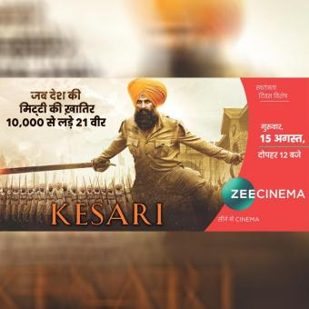 http://www.indiantelevision.org.in/sites/default/files/styles/340x340/public/images/tv-images/2019/08/09/kesari.jpg?itok=CgsR7fQG