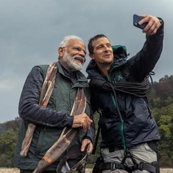 https://www.indiantelevision.in/sites/default/files/styles/340x340/public/images/tv-images/2019/08/09/modi.jpg?itok=f6cylsKM