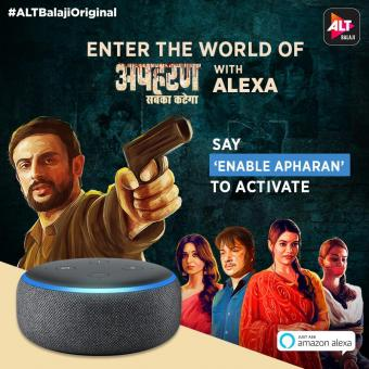 http://www.indiantelevision.org.in/sites/default/files/styles/340x340/public/images/tv-images/2019/08/13/Alexa-ALTBalaji.jpeg?itok=4ekS97_r