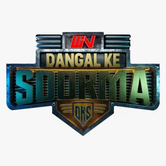 https://www.indiantelevision.net/sites/default/files/styles/340x340/public/images/tv-images/2019/08/14/dangal.jpg?itok=EkS-ig00