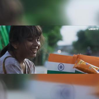 https://www.indiantelevision.in/sites/default/files/styles/340x340/public/images/tv-images/2019/08/14/liberty.jpg?itok=TOVxh1-m