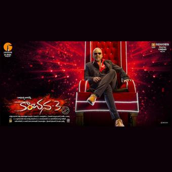 http://www.indiantelevision.com/sites/default/files/styles/340x340/public/images/tv-images/2019/08/19/Kanchana3.jpg?itok=PBDfU8JP
