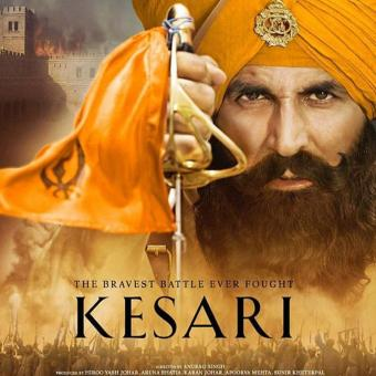 https://www.indiantelevision.org.in/sites/default/files/styles/340x340/public/images/tv-images/2019/08/23/Kesari.jpg?itok=yCvtIp8j