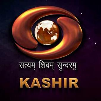 https://us.indiantelevision.com/sites/default/files/styles/340x340/public/images/tv-images/2019/08/24/KASHIR.jpg?itok=_w2bMGHx