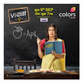 https://www.indiantelevision.org.in/sites/default/files/styles/340x340/public/images/tv-images/2019/08/28/colors.jpg?itok=JDYDUA9W