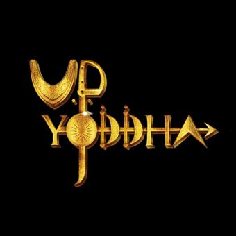 https://www.indiantelevision.com/sites/default/files/styles/340x340/public/images/tv-images/2019/09/03/UP%20Yoddha.jpg?itok=KSt09OUO