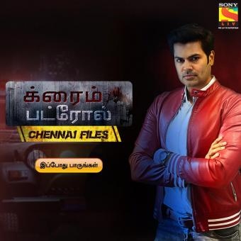 https://www.indiantelevision.org.in/sites/default/files/styles/340x340/public/images/tv-images/2019/09/04/crime.jpg?itok=jTXahKWn
