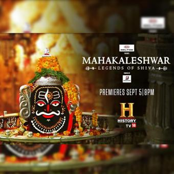 https://www.indiantelevision.org.in/sites/default/files/styles/340x340/public/images/tv-images/2019/09/05/Mahakaleshwar.jpg?itok=SjlqqSTH