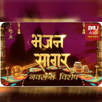 https://www.indiantelevision.org.in/sites/default/files/styles/340x340/public/images/tv-images/2019/09/27/b4u_0.jpg?itok=yxRKCd4v