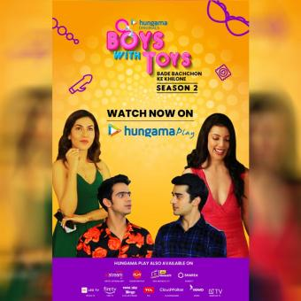 https://www.indiantelevision.in/sites/default/files/styles/340x340/public/images/tv-images/2019/10/01/ngama.jpg?itok=k0zX050v