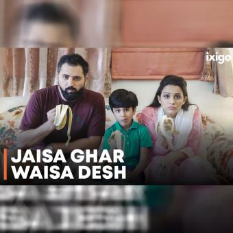 https://www.indiantelevision.com/sites/default/files/styles/340x340/public/images/tv-images/2019/10/02/jaisa.jpg?itok=QhITkYdl
